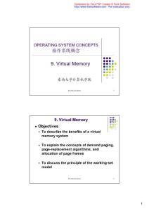 9 Virtual Memory:9虚拟内存