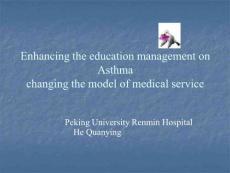 搞好哮喘教育管理 改变医疗服务模式