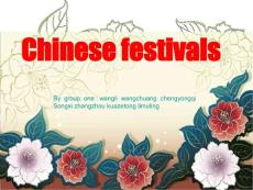 chinese festivals中国传统节日英语介绍ppt课件