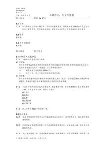 GM_RT_2130_2010 - 中文