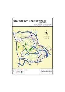 顺德道路规划图