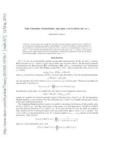 Artin L-function 的有关研究资料