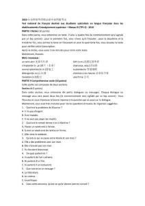 2010年全国高等学校法语专业四级考试试题