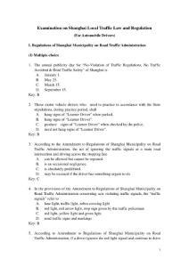 机动车驾驶人科目-考试题库(英文版)
