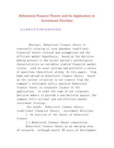 Behavioral Finance Theory and Its Application in Investment Decision[文档资料]