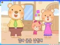 2014秋人教版(精通)英语五上《unit 3 my father is a writer》ppt课件2