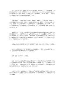 z黑龙江农垦建工集团召开O..