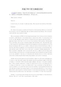 托福tpo11听力真题文本2