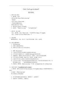 [精品英语教案]-人教(新版)英语三下《unit1 let's go to school》(lesson 4)word教案