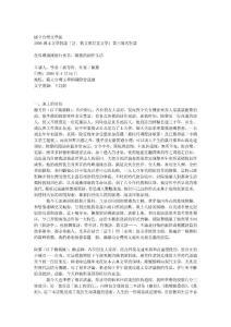国立台湾文学馆-28