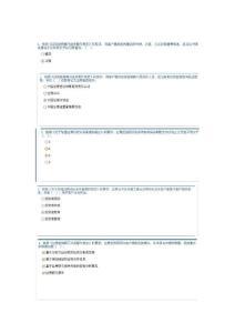 C12009证券经纪业务客户服..