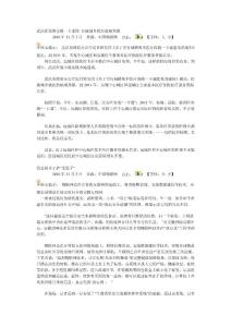 中国物联网——经典案例
