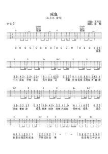 五月天吉他谱