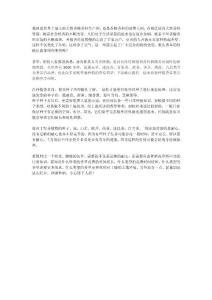 中国香精香料之香草种植注意事项