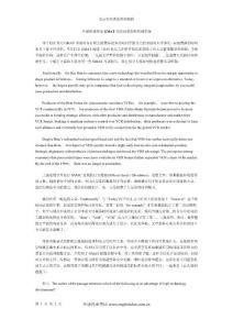 环球托业指出GMAT阅读框..
