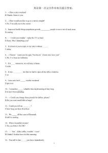 英语第一次记分作业相关题目答案