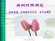 10病例对照研究(流行病学 第5版 李立明)