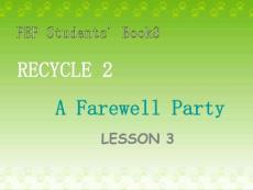 (人教PEP)六年级英语下册课件 recycle2 Lesson3