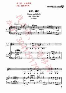 来吧跳吧 come and trip it(选自《欢欣鼓舞》) 亨德尔 清唱剧咏叹调 钢琴伴奏谱 正谱 五线谱 声乐谱 钢琴谱 伴奏谱