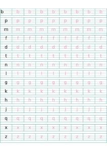 自制--拼音描红练习本