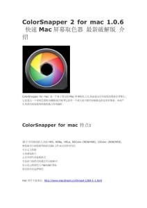 ColorSnapper 2 for mac ..
