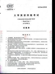 2015年大学英语四级考试真题第二套