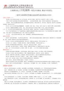 2013特色精品目录