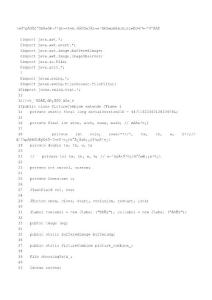 JAVA 拼图游戏 源代码