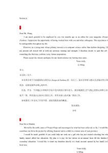 2012考研英语20大必背范文及译文