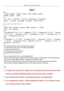 新视野大学英语读写教程3答案