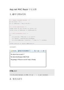 Asp.net MVC Razor中..
