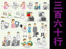 【一线美术教师亲自制作课..
