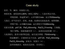 体检结果:烧伤面积达80 (iii度占52 ),入院时神志不清。