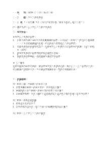 先生(知名作家暨中广媒事来..