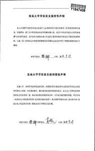 Parylene薄膜原料制备工艺研究论文集