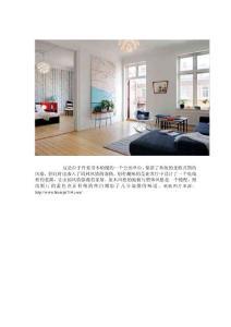 混搭版北欧简约家居装修设计效果图