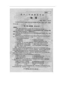 河南省濮阳市2011届高三第一次模拟试题
