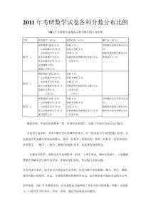 2011年江西高考语文试题