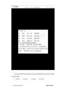 七年级期中语文质量检测卷..