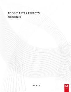 After_effects cc官方中文手册