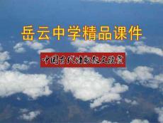 高中语文选修中国古代诗歌散文欣赏《庖丁解?!肪房渭?><span class=