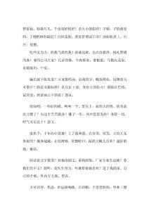 最新武汉航海技术学船舶工程系系歌
