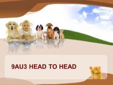 head_to_head