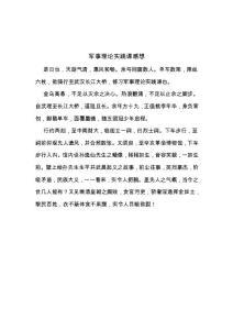 骑行武汉长江大桥观感