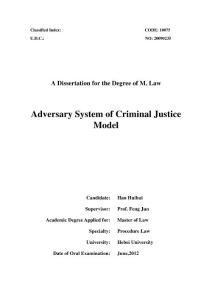 当事人主义刑事审判模式的研究【最新法学论文】