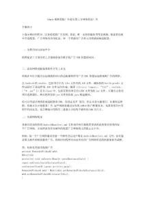 Android admob视频