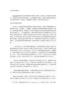 武汉思科培训就业课程-免费思科培训课程【最新资料】