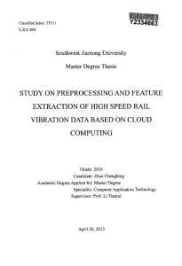 基于云计算的高铁振动数据预处理与特征提取研究