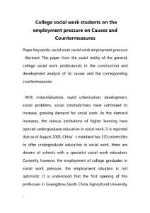 College social work students on the employment pressure on Causes and Countermeasures