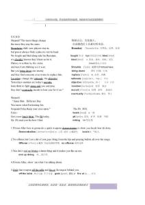 玩游戏 学英语 cod-1 任命..